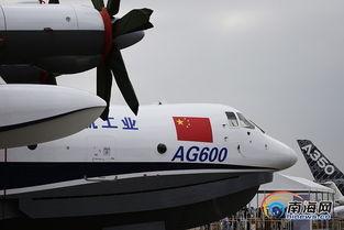 国产全球最大水路两栖飞机亮相珠海航展