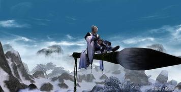 诛仙青云志 毁了我的御剑啊
