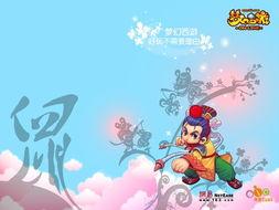 无限之终极答案-...易西游系列曾是最后一根稻草-中国网游2年后决战日韩 未来路在何方