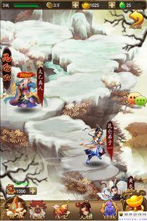 混沌杀尊-责 :   以中国古代神话、西游记为背景,淋漓尽致地表现洪荒仙魔世界...