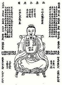 理、良知良能、本心及佛家的真如、佛性等等;其二是契入至真之道体...