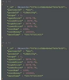 进行时间范围的查询   MongoDB使用的储存引擎wire