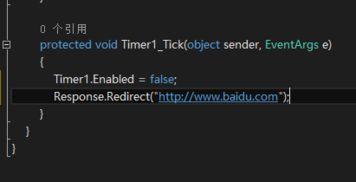 imer控件的interval设置成倒计时所设定的时间(毫秒) 使用timer控件...