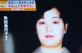 老妇诱惑-惨案 日本黑道老妇色诱宅男洗脑大... 究竟有多少人消失了?消失的人到...