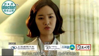 朝鲜特工金贤姬-得知父亲被派去北韩的理由  像在熙的胜熙是间谍,但看过她的麻醉实力...