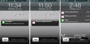 iOS 5b2更新图示 无线启动 恢复模式