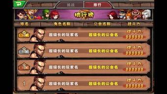 禁区 中级进阶篇 攻略 禁区 九游手机游戏