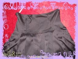 hmpd10008-一个女人的零零碎碎带来的胡思乱... QQ还附赠宽腰带一条