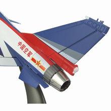 军事模型系列 八一飞行表演机,1 48比例,歼10表演机,高仿真飞机模型 所有飞机