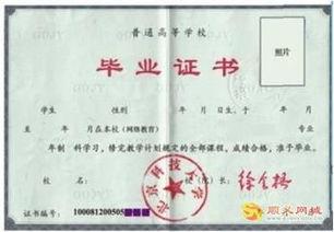 2014北京科技大学顺义电大校区招生简章