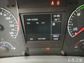 如何判断汽车仪表盘指示灯灯光快闪故障原因?