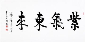 里四个什么字【最新】-3.经典古诗词书法系列   古人云,不读诗词,不足以知春秋历史;不读...