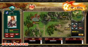 龙之召唤 缔造网页版魔兽世界的神话