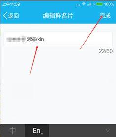 QQ网名里红色的桃心怎么弄的