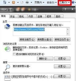 qq空间密码破解方法 QQ空间密码破解下载 V2014 最新版 ARP联盟