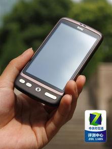 HTC 新渴望 V手机用户手册:[7]