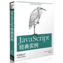 java中什么叫构造方法-...触过的前端数据结构与算法