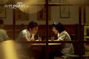 片林立,在一众电影中,将于11月19日公映的校园爱情喜剧电影《我的...