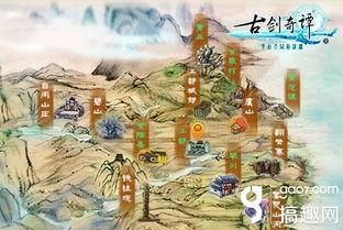 古剑奇谭壹之云动沧澜 6月30日首测开启 3D唯美场景曝光