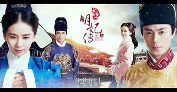 mrs点cop2有感情戏吗-演的两位皇帝的情感虐恋也引人入胜.据悉,刘诗诗和吴奇隆将於3