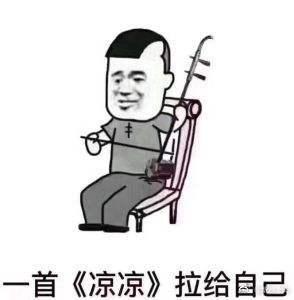 QQ消息发不出去有感叹号 QQ发送不出消息怎么办