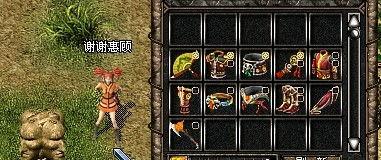 边城游侠 新破天一剑 交易平台 N 9血魔套, 9侍魂扇, 9光斧 不对货可...