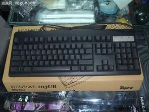 天价 Realforce 103U静电容键盘开箱