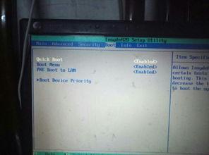 笔记本insydeh20 setup utility怎么设置光驱启动