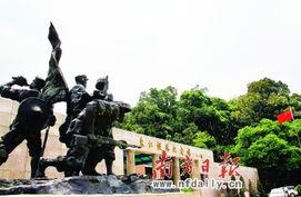 东江纵队纪念馆.    摄 -广州文史
