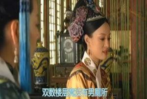 胤川和rara是恋人吧-川外的女生向来以漂亮闻名重庆,但女孩子们除了漂亮,更有搞笑的功...