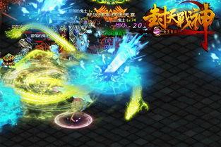 玩家能够体验到双重的竞技快感.在仙位争夺系统中,玩家可挑战天将...