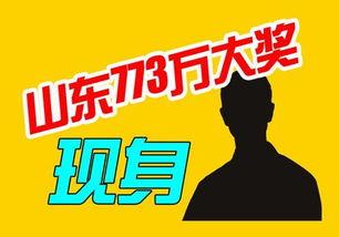 8bmus是中国多大码-6月10日晚上,赵先生带着自己的