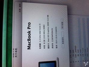 苹果手机升级11后卡怎么办