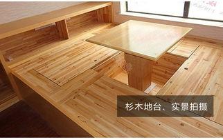 唐储-大唐和室榻榻米床地台塌塌米箱体 杉木 储物柜