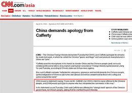 ...辩解.(CNN网站截图)-洛杉矶华人集会抗议CNN辱华言论