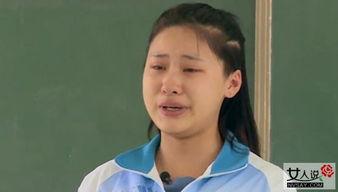 杨馥宇整容前后照片对比 夜店女王自甘堕落频密换男友 2