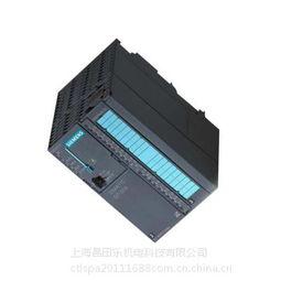 供应原装西门子变频器6SE7021 3TB61工程变频器 -价格 厂家 中国供...