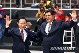 ...1月22日,在秘鲁首都利马,前来出席亚太经合组织第十六次领导人...