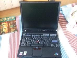 新到极品笔记本IBM T42 电脑 电脑配件 平板 数码产品