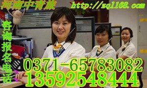 最佳旅行社 河南中国青年旅行社 http www.zql168.com 河南省中国青年...
