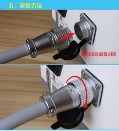 钒钛微晶无针水光仪,钒钛微晶水光副作用,钒钛水光注意事项