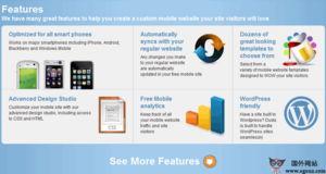 DudaMobile 网站一键转换成移动版工具