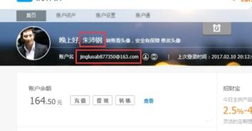 ...子曝光 揭秘凤彩娱乐重庆时时彩定位胆骗局