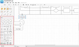 外法程序-通过在线流程图绘制工具绘制流程图是一件很简单的事情,除此之外,...