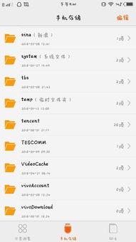 手机QQ上给好友发的小视频那么保存啊
