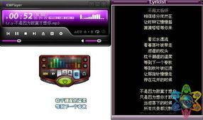 ...增加歌词 音效插件 网络资源