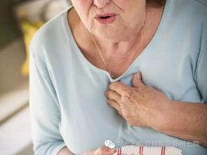 心前区疼痛就是心绞痛吗 郑州市七院专家教您分辨心痛