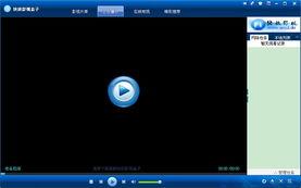 小米盒子,乐视盒子怎样下到各种免费软件和影视