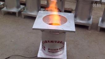 自制柴火炉