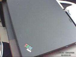 ... 出售一台二手IBM T42笔记本,CPU 迅驰二代PM 1.7G 内存512M 硬...